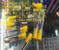 天津回收钻头